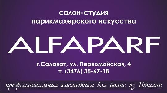 alfaparf_vizitka2